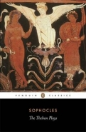 THEBAN PLAYS (PENGUIN CLASSICS)