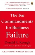 10 COMMANDMENTS FOR BUSINESS FAILURE