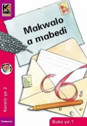 KAGISO READER GR 2: MANGOLO A MABADI (BOOK 1)