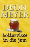 BOTTERVISSE IN DIE JEM