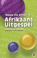 AFRIKAANS UITGESPEL: JOU MAKLIKE TAALGIDS