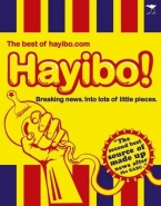 BEST OF HAYIBO.COM
