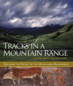 TRACKS IN A MOUNTAIN RANGE
