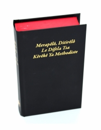 METHODIST TSWANA HYMN BOOK (H/C)
