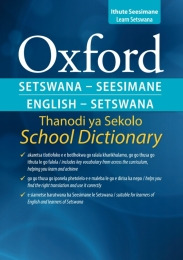 OXFORD BILINGUAL SCHOOL DICT: SETSWANA AND ENGLISH